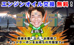 oil_cupon